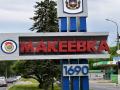 В Макеевке выросло число отравившихся водой