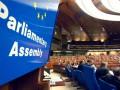 ПАСЕ намерена признать референдум в Крыму нелегитимным