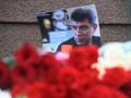 Друг Немцова объяснил, почему убийство - дело рук профи, уверенных в безнаказанности