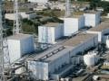 Над АЭС Фукусима-1 образовался странный белый дым