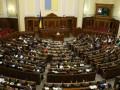 В сентябре 46 депутатов Рады пропустили 90% голосований - КИУ