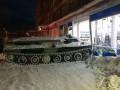 Пьяный россиянин угнал бронемашину и въехал в магазин