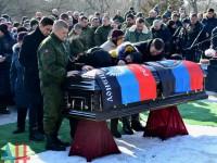 В ДНР официально выдвинули вторую версию убийства Гиви