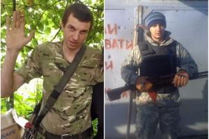 Возле Марьинки погибли два украинских добровольца