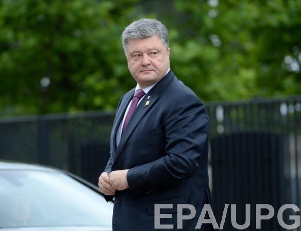 П.Порошенко сократил украинского посла вЧехии