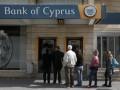 Крупнейший банк Кипра заморозил 60% незастрахованных депозитов