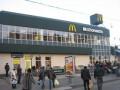 В рейтинге самых посещаемых McDonald's киевский фастфуд оказался вторым в мире