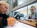 Кабмин утвердил годовую рассрочку на оплату услуг ЖКХ