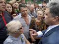 Слово президента: Поможет ли Порошенко вкладчикам Михайловского
