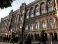 НБУ предложил украинцам альтернативу традиционным методам сбережения денег