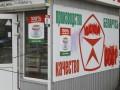 На фоне калийного конфликта Россия намекнула Беларуси на проблемы с поставками молока