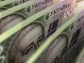 """В Украине за 9 месяцев """"отмыли"""" 60 млрд грн - Госфинмониторинг"""