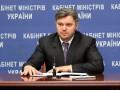 Нафтогаз в I квартале будет покупать российский газ по $268,5 за тысячу кубометров - Ставицкий