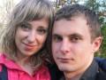 Пропавших в Киеве супругов нашли мертвыми