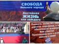 Идти к успеху вместе: как в Донецке праздновали