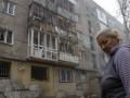 Рада продлила на год особый порядок для Донбасса