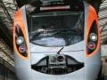 Хулиганы повредили поезд Hyundai, следовавший из Киева в Донецк