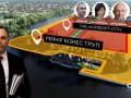 Коломойский дал Портнову машину и жилье по возвращению в Украину, - Схемы