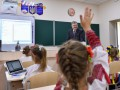 Реформа образования: депутаты ищут компромисс по языку обучения