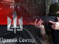 У Правого сектора 20 батальонов, в ВСУ ушли единицы – Скоропадский