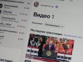 Трамп зарегистрировался на стриминговом сервисе Twitch