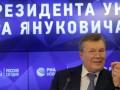 Квартиру Януковича застраховали и сдали в аренду