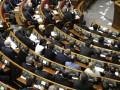 Ведомство Королевской инициирует радикальное сокращение депутатских льгот - Ъ