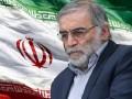 В Иране убили одного из создателей ядерной программы страны