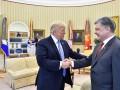 Порошенко: Украина получит оружие США без лишнего шума
