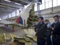 Боинг 777 сбил российский БУК - нидерландские СМИ