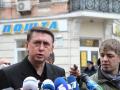 Пленки Мельниченко: суд арестовал имущество майора