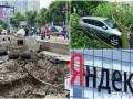 Итоги 29 мая: прорыв трубы в Киеве, смертельный ураган в Москве и обыски в Яндексе