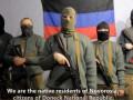 Бойцы Азова устроили троллинг создателям фейков