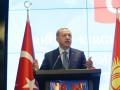 Эрдоган призвал остановить доминирование доллара в мировой торговле