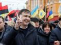 У Саакашвили подали кассацию на решение суда