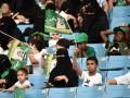 Женщины в Саудовской Аравии впервые посетили футбольный матч