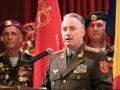 Новый министр обороны Молдовы