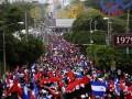 Из Никарагуа выгнали делегацию ООН по правам человека