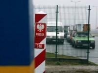 Польше отказали в строительстве стены на границе с Украиной