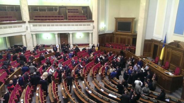 В парламенте зарегистрирован проект постановления о проведении люстрации