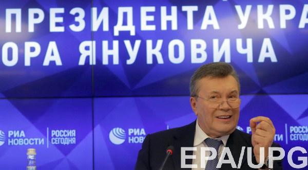 Квартиру Януковича уже передали в аренду