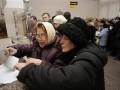 Ъ: Сбербанк стал третьим по величине банком Европы