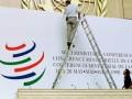 Грузия пошла навстречу России в решении вопроса о вступлении в ВТО