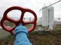Кабмин грозит руководству ведущего украинского добытчика газа и нефти отставкой из-за плохих показателей