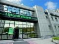 Банк Коломойского заработал за год 1,5 миллиарда гривен
