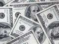 Курсы валют от Нацбанка на 14 ноября