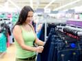 Модная цена: Джинсы в Украине дешевле, чем в Китае