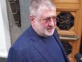 Коломойский рассказал, кто оплатил празднование его дня рождения