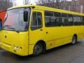 Корпорация Богдан приостановит деятельность компаний в девяти городах Украины
