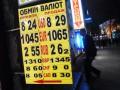 Янукович разрешил НБУ обязывать экспортеров продавать выручку